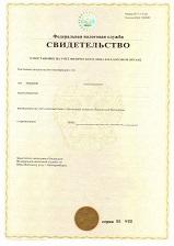 образец заполнения 3 ндфл декларации при покупке квартир