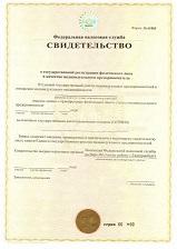 Как оформить пакет документов на регистрацию ооо регистрация ооо метро юго западная