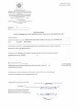 Регистрация ооо цены екатеринбург порядок регистрации ооо налоговой
